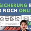 ZhongAn Online Aktie: Lehrt diese Onlineversicherung aus China den etablierten Versicherungen das Fürchten? ( ZA Online )