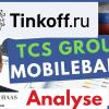 Mein neuer Russland Aktien Favorit: Wachstum + Dividende mit Fintech: TCS Group Aktie / Tinkoff